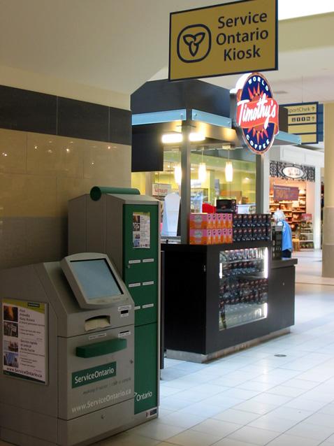 Service Kiosk 1